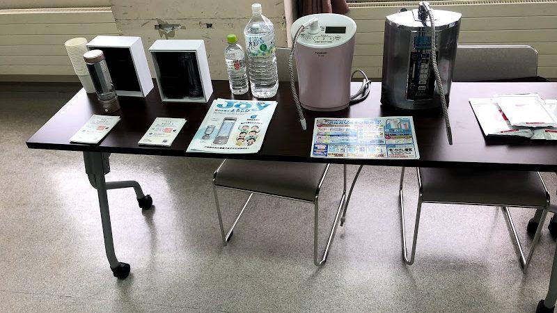 第7回 苫小牧市水素+健康計画。