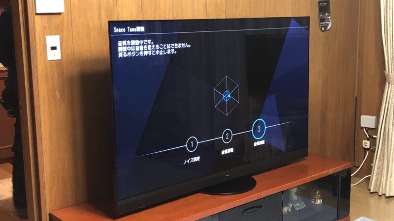 大きなテレビを納品しました。